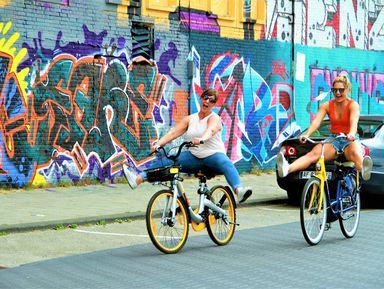 Дружеская велопрогулка поАмстердаму