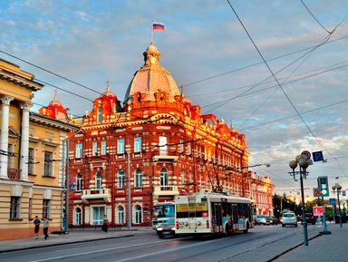 Томск. Обзорная экскурсия на автомобиле