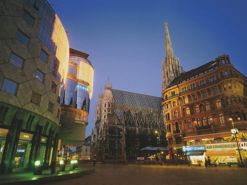 Экскурсия Нестандартная прогулка по Вене