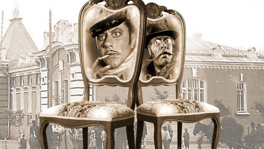 Экскурсия-квест «Двенадцать стульев»