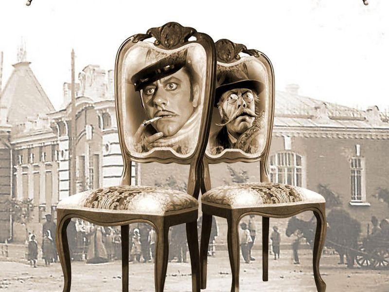Экскурсия Экскурсия-квест «Двенадцать стульев»