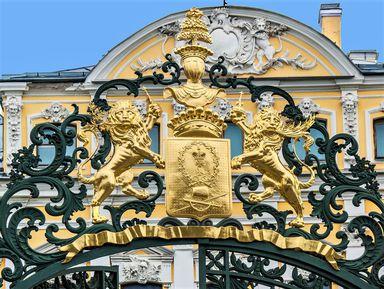 Шереметьевский дворец, или погружение в 18 век