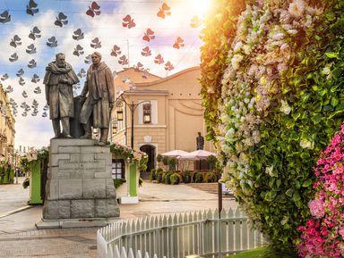 Переулки Тверской: последам творческой элиты 20века