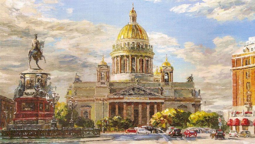 Три площади петербургских