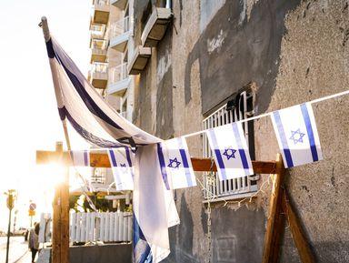 «Холм весны», или Тель-Авив— приятно познакомиться!