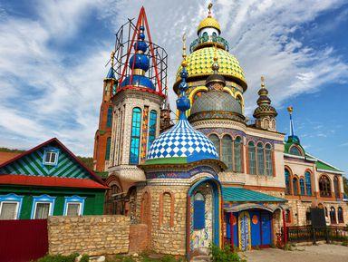 Остров-град Свияжск и сказочный Храм всех религий