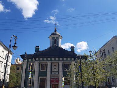 Финский Петербург