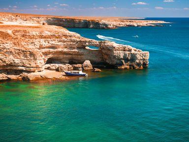 Сказочный полуостров Тарханкут