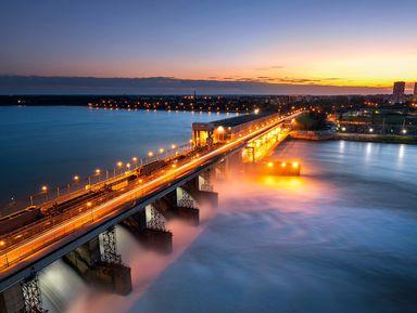 ОбьГЭС— городок энергетиков