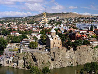 Мцхета-Тбилиси— столицы Иберии впрошлом инастоящем