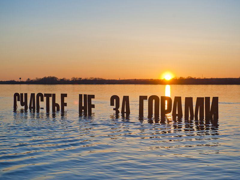 Экскурсия Знакомьтесь, Пермь!