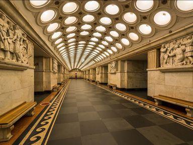 Станция «Сталинская»: секреты синей линии