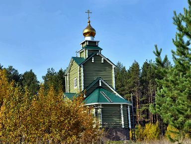 В Сербишино иБыньги— к неизведанным святыням Урала