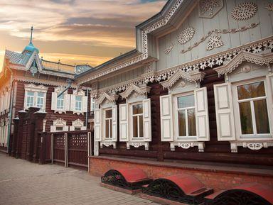 Иркутск— середина Земли