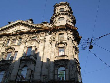 Архитектура петербургского модерна