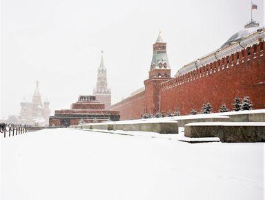 Мавзолей Ленина: символ советской эпохи