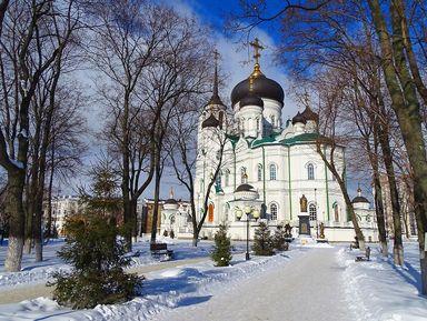 Знакомый незнакомый Воронеж
