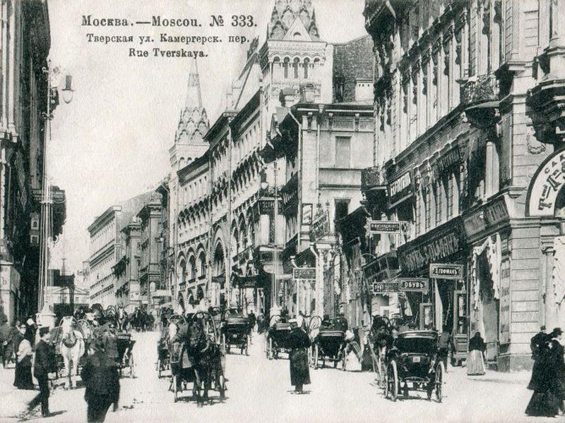Экскурсия Старинные особняки Тверской— легенды ипредания