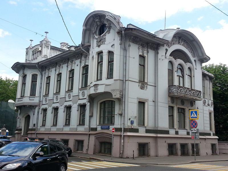 Фото От Арбата до Спиридоновки