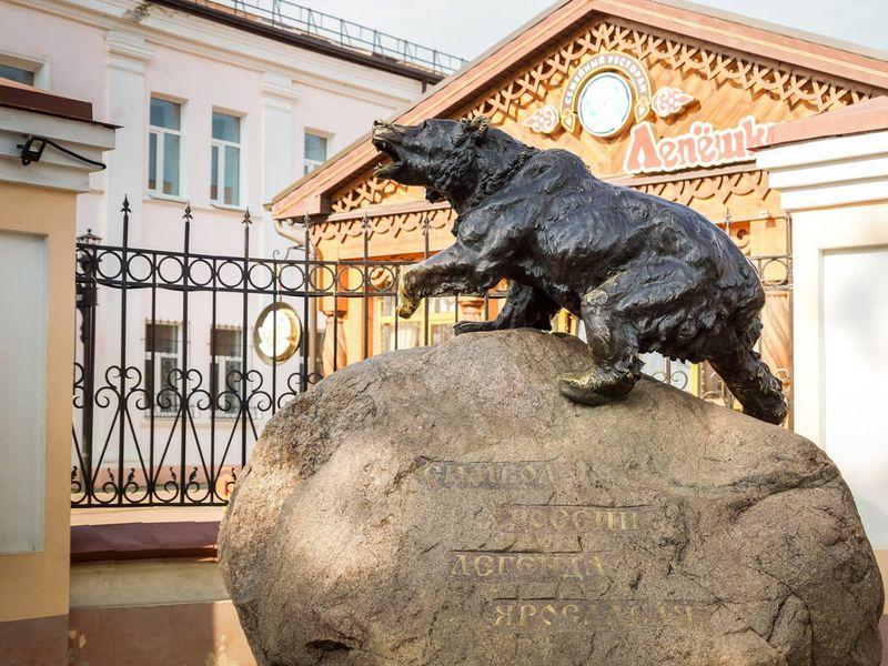 Экскурсия Ярославль— живая сказка России!