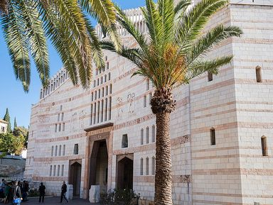 Из Иерусалима на север с Новым Заветом