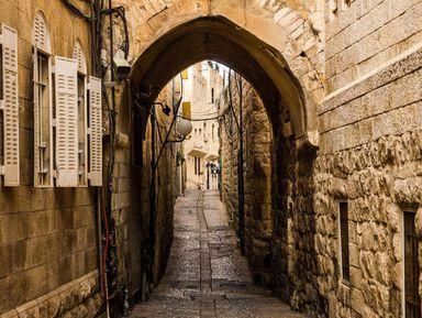 Необычные экскурсии в Иерусалиме 2021🧭 на русском языке – цены от €15 в сентябре–октябре