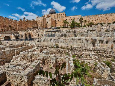 Град Давида— исток Иерусалима
