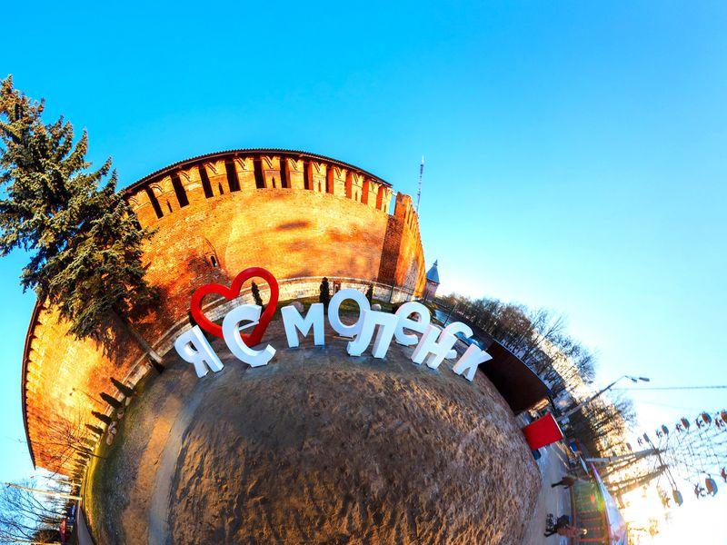 Экскурсия Знакомство соСмоленском: прогулка-квест