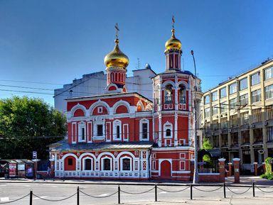 Самобытные площади Москвы