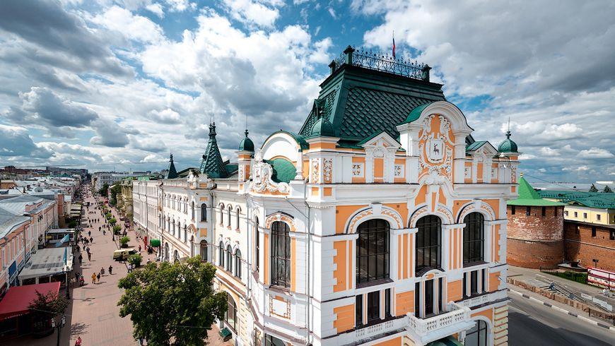 Нижний Новгород— знакомство со столицей Приволжья