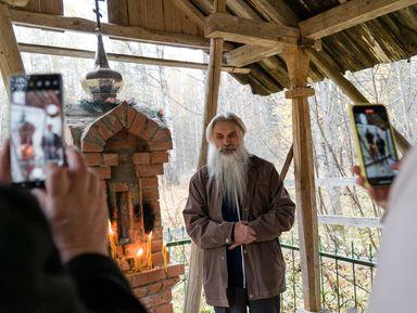 Керженец: старинные деревни истарообрядцы
