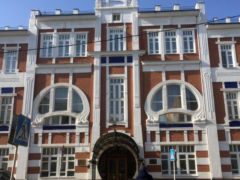 Экскурсия Оренбург в стиле модерн