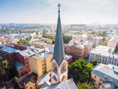 Москва, Moscow, Mosca: столица с акцентом