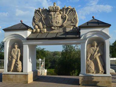 Были и легенды Оренбурга