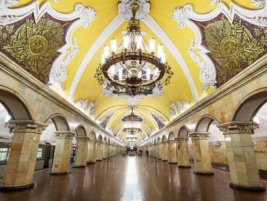 Квест пометро «Московское подземелье»