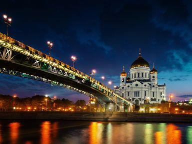 Вечерние краски столицы