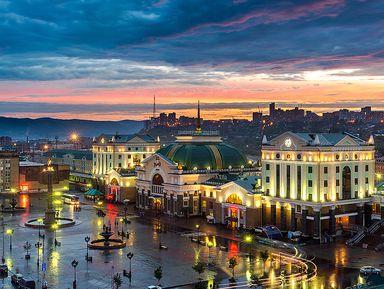 Добро пожаловать в Красноярск!