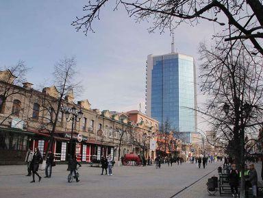 Челябинск: грани истории