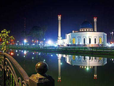 Огни ночного Ташкента